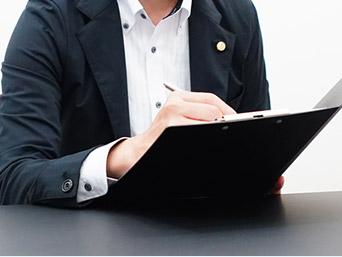 複数のコミュニティに所属し、税務会計以外の情報収集にも力を入れています。 多くの方と情報交換をすることで、有益な情報がいち早く手に入れ、助成金等のお客様に役立つ情報を提供させていただきます。